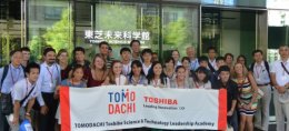 "The weeklong exchange program will bring together 24 teachers and students from the U.S. and Japan to learn about and develop ""disaster-resilient"" solutions for communities around the world. 